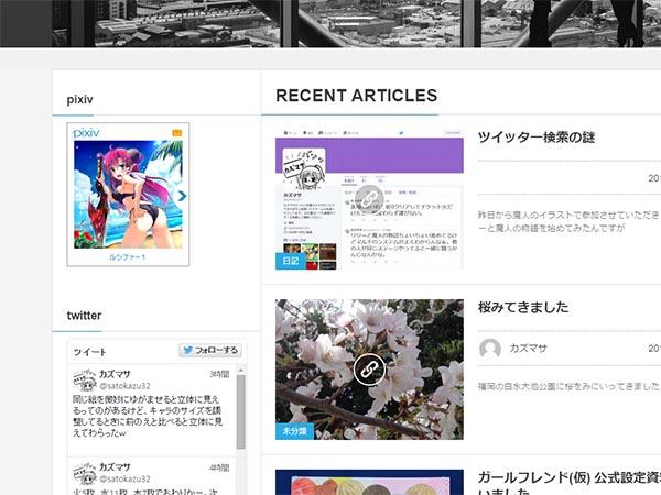 pixiv_blogparts1