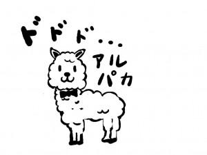 クラウドアルパカっていう絵描きソフトをダウンロードしてみたよ。